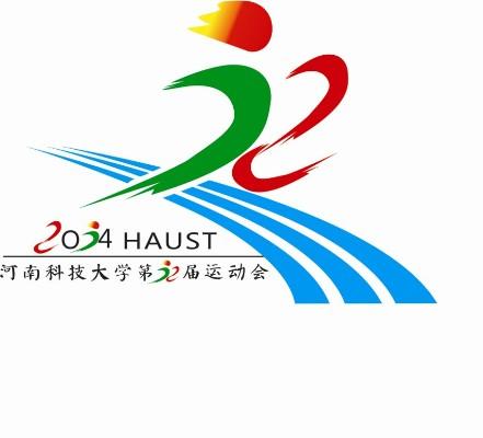 技大学第十二届运动会会徽 会旗设计方案揭晓