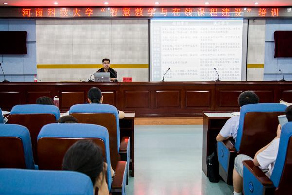 """培训会上,王帅国博士作了题为""""教学创新与清华大学的实践""""的专题报告."""